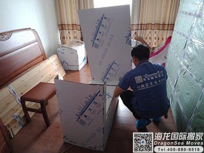 广州市跨省搬家上海市