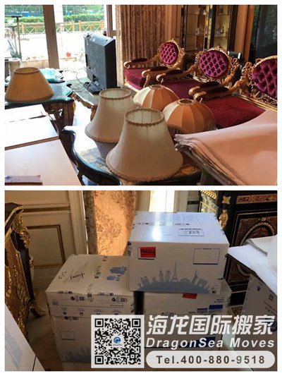 上海到澳洲国际搬家