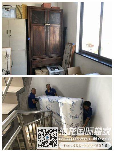 上海搬家到臺灣基隆