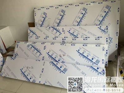 南京市国际搬运到中国台湾