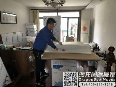 上海市国际搬运到奥克兰