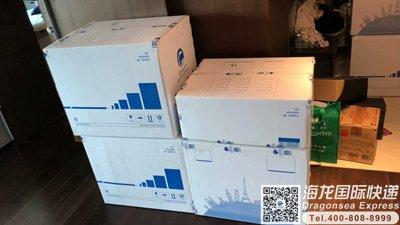 怎么從南京市寄包裹到中國香港