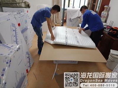 广州市国际搬迁到中国台湾