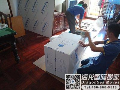 北京市海运行李到德国