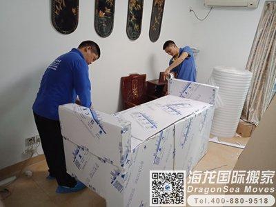 上海市移民搬家到中国台湾
