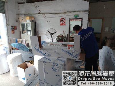 中国香港家具国际海运回内地