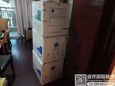 从成都市国际行李托运到马来西亚