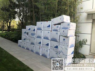 大連市海運家具到中國香港