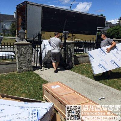 广州市<a href='http://www.dragonsea-china.com/move_zt/' style='color:#666666'>国际海运搬家</a>到温哥华