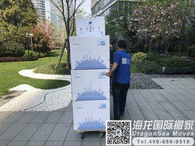 大连市海运物品去中国香港