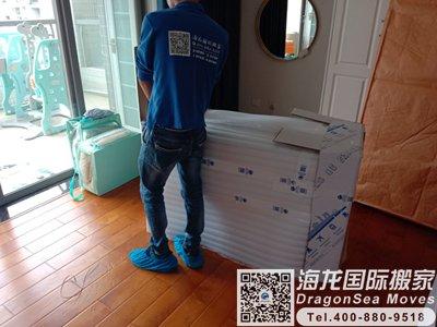 澳大利亚海运回国搬家到上海