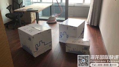 从深圳市怎样寄国际快递到中国香港