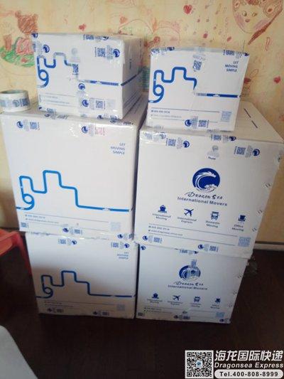 怎么從深圳市寄包裹到馬來西亞