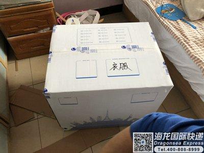 从西安市国际行李托运到马来西亚