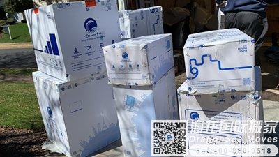 南京市海运物品去英国