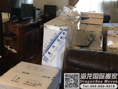 上海市海运物品去温哥华