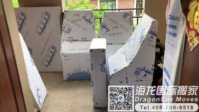 武汉搬家到中国香港