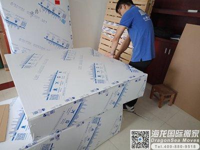 新西兰回国邮寄行李到中国