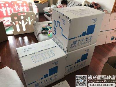 武汉市ups国际快递公司