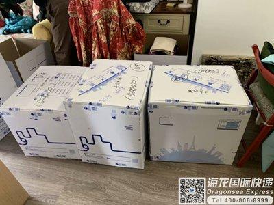 从苏州市快递到中国香港