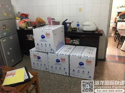 成都寄中国台湾的快递