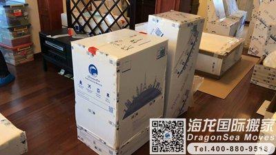 新西兰国际海运到北京