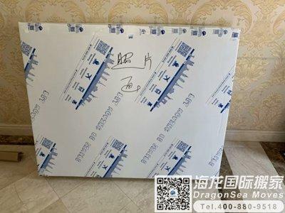 德国海运回国搬家到北京