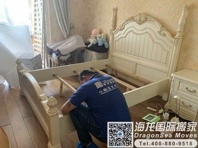 中国香港邮寄行李到北京