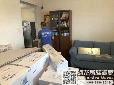 南京市海运家具到中国香港