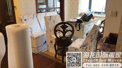 南京市国际搬迁到中国香港