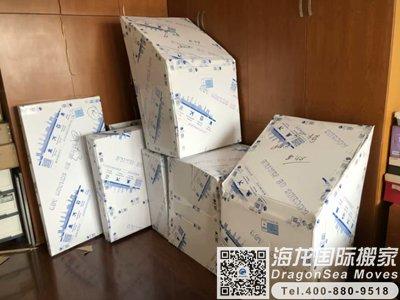 深圳市好的搬家公司