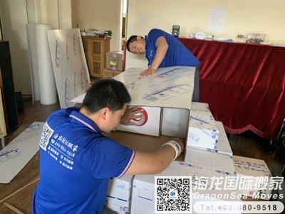 美国回国邮寄行李到上海