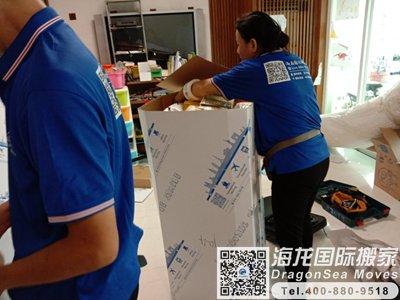 从中国香港寄家具回内地