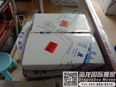 中国香港毕业行李到内地