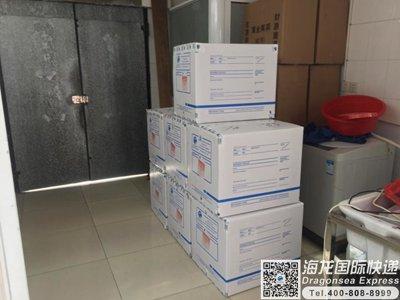 从天津市快递寄到中国香港