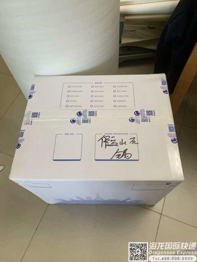 从重庆市寄往英国的快递