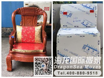 天津國際搬家公司
