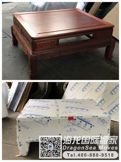 天津国际搬家公司