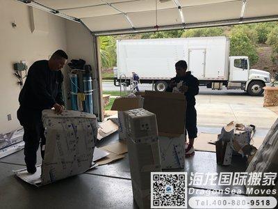 南京市海運行李到美國