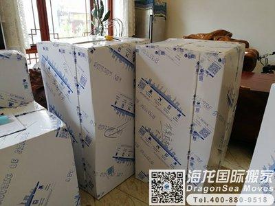 澳洲国外搬家回国到北京