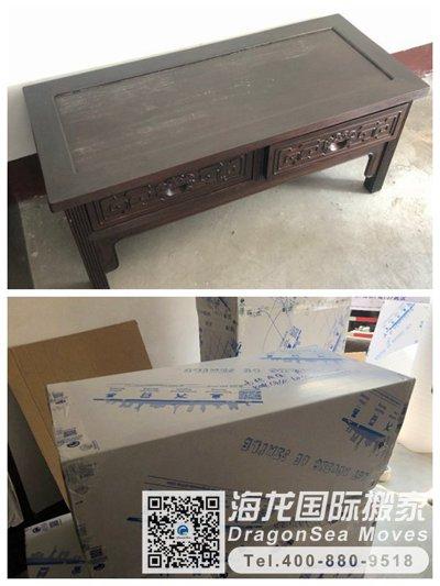 北京國際搬家公司排名