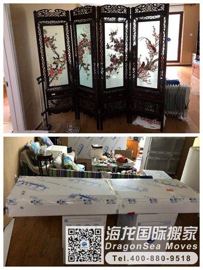 上海搬家去墨爾本