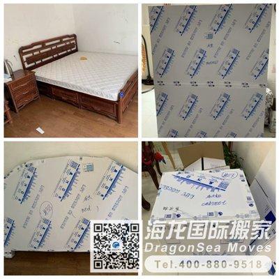 北京移民搬家到葡萄牙
