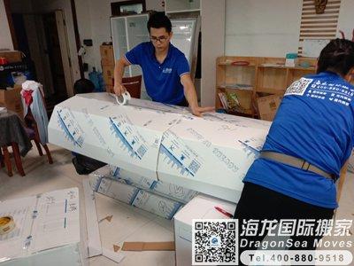 上海私人物品国际海运到温哥华