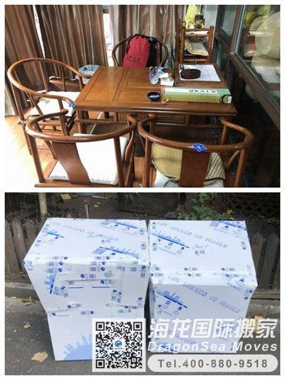 上海海運到馬來西亞