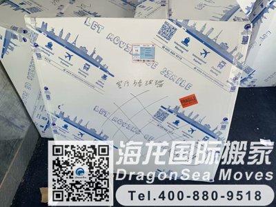 新西兰海运回国搬家到中国