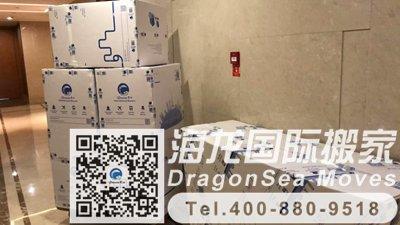 青岛海运行李到中国香港