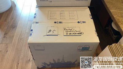 從沈陽市快遞寄到中國香港