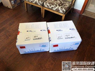 从重庆市邮寄快递到中国香港