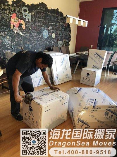 杭州跨国海运搬家到新加坡